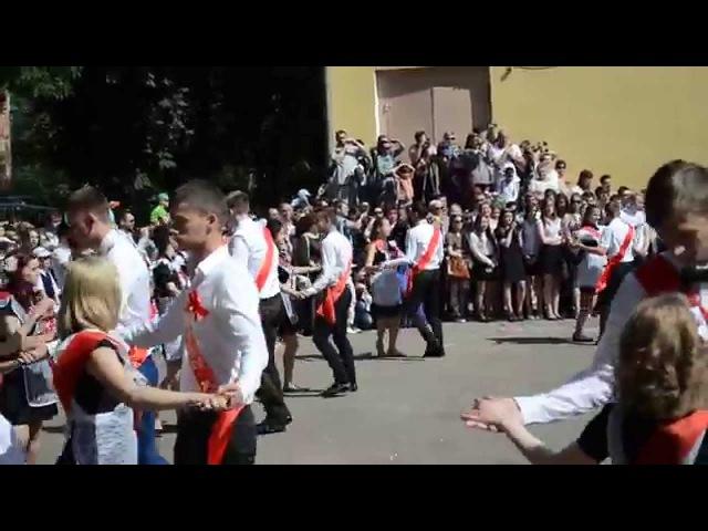 МБОУ лицей №4 (г.Краснодар). Выпуск 2014-2015. Вальс.