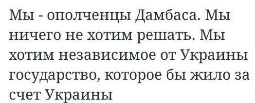 ВСУ не используют кассетные боеприпасы на Донбассе, - Минобороны - Цензор.НЕТ 2592