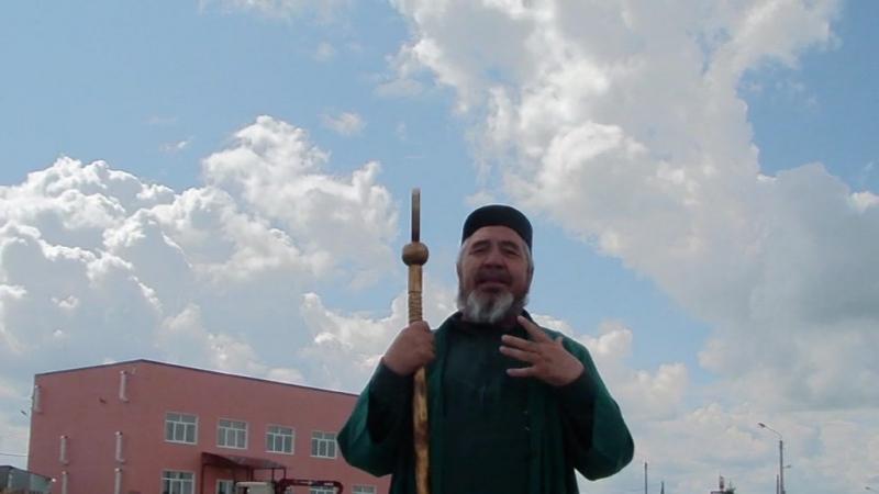 Прощальный вагаз имам- ахунда Южного Урала в г.Усть-Катав (мечеть) 2015г.