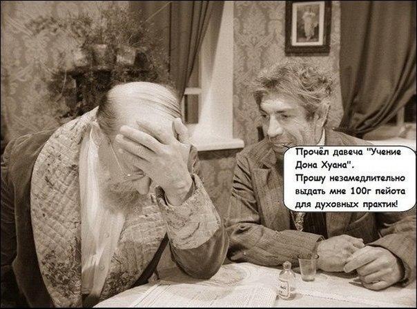 ВЕСЕЛЫЕ ОБЪЯВЛЕНИЯ МАГИЧЕСКИХ УСЛУГ - Страница 2 OVd03s16a-Q