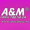 Кожгалантерея A&M Classic - Натуральная кожа!