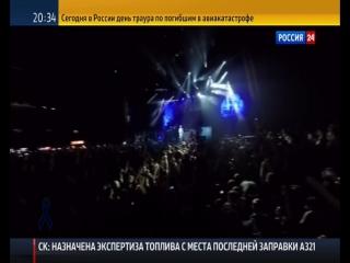 Россия 24 (Хэллоуин в день крупнейшей катастрофы российского авиалайнера airbus 321)