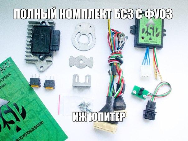 "Комплекты БСЗ с ФУОЗ ""Saruman"