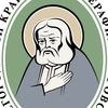 Православная выставка-ярмарка в Дзержинске