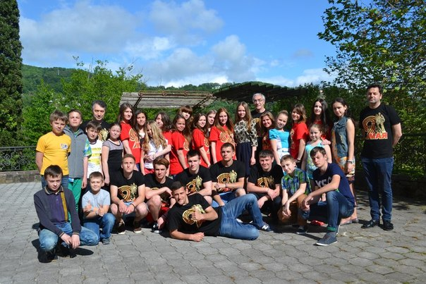 Детский оздоровительный лагерь «Артек Кэмп в Сочи
