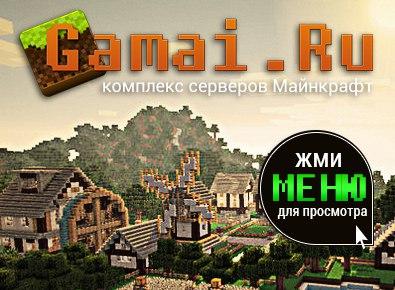 minecraft играть в настоящий майнкрафт бесплатно онлайн
