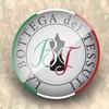 "Итальянские ткани ""La Bottega dei Tessuti"""