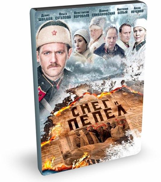 российские военные сериалы список