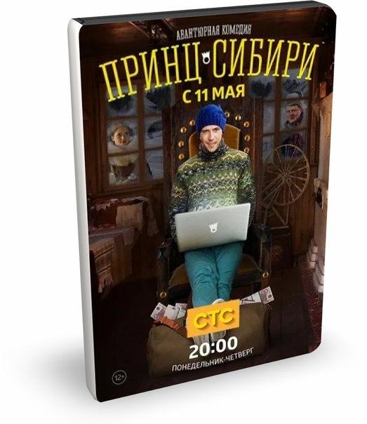 российские военные сериалы 2012 2014