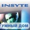 Insyte | Умный дом - больше не фантастика