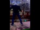 Хачик танцует
