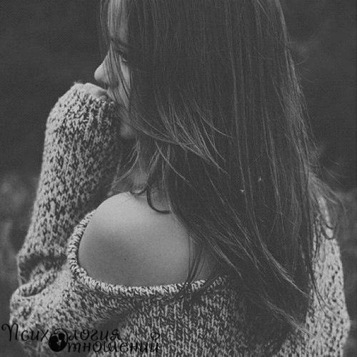 Лучше прожить всю жизнь одной, развиваться, путешествовать, открывать новые горизонты, чем медленно угасать с человеком, который срёт тебе в душу.