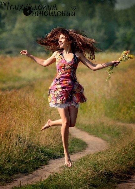 Не важно, кто и что говорит о вас — принимайте все это с улыбкой и продолжайте делать свое дело.