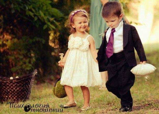 Любовь — это единственное, что делает человека — сильнее, женщину — красивее, мужчину — добрее, душу — легче, а жизнь — прекрасней!
