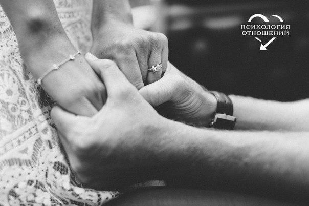 Надежный мужчина - это лучший подарок судьбы для женщины!