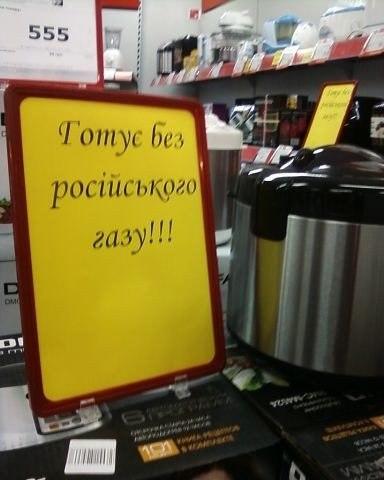 Бакулин, Литвин и другие - ЦИК признала еще семерых депутатов избранными в Раду - Цензор.НЕТ 9731
