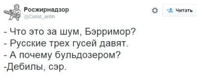 По данным разведки, боевики готовят провокацию, -  пресс-офицер Чепурной - Цензор.НЕТ 1072