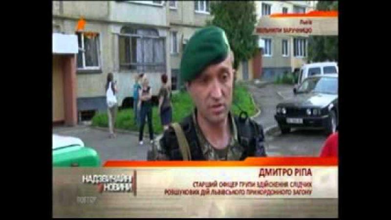 21.07.15. ICTV У Львові прикордонники звільнили заручницю