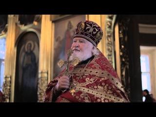 Проповедь прот. Владимира Воробьева об участии в Евхаристии