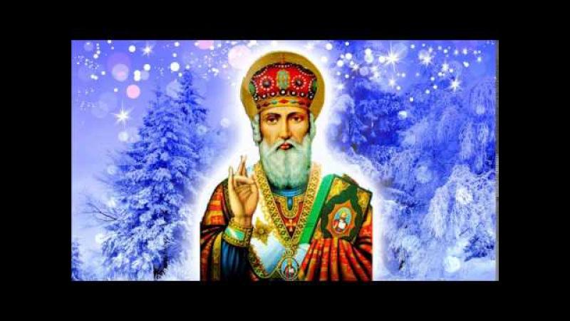 Миколай, Миколай, подарунки роздавай (Ukrainian song)