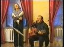 Матушка Русь - В.Волков и Н.Пярн