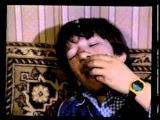 Ералаш. Выпуск № 79 (1990 год)
