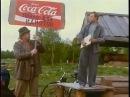 Кока кола - пойло для идиотов!