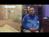 Прогноз Константина Генича на матчи «Реал» – «Райо Вальекано» и «Валенсия» – «Атлетик»