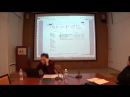 Візуальна антропологія як метод дослідження сучасні підходи