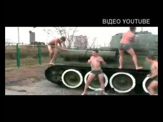 Видео новости - Голые кадеты из Новороссийска под музыку помыли танк | «Факты»