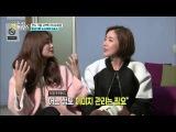 150317 Sumin, Minjae, Nahyun, Hana & Jieun cut @ SONAMOO's Pet House Ep. 3