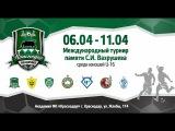 Академия ФК «Краснодар-2» - «Динамо» (Москва)