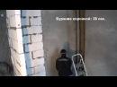 Штробление для чайников Правильный электрик Электромонтаж в Омске т 49 65 22