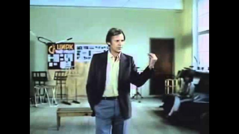 Лекция о живом питании в СССР :) Фрагмент из фильма