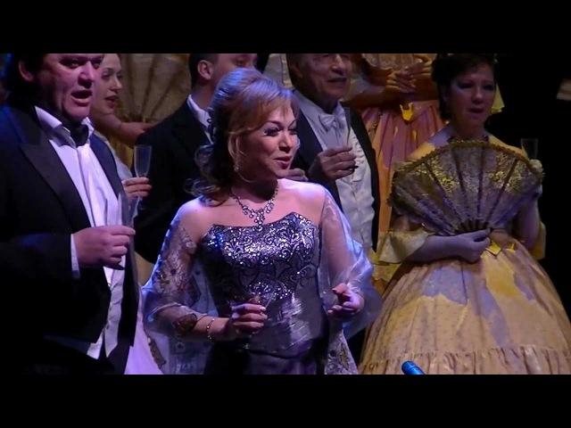 Опера Дж Верди Травиата Застольная песня