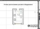 Дизайн советы Кухня
