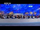Первая леди Китая и ухаживания Путина