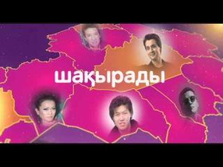 «Bala Turkvizyon»