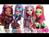 Видео обзор детская игрушка - Кукла Монстер Хай (Monster High) (kidtoy.in.ua) 2015