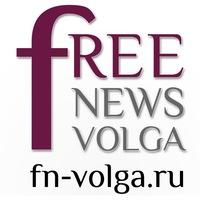 Логотип Свободные новости. FreeNews-Volga