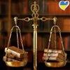 Юридична література/ Юридическая литература