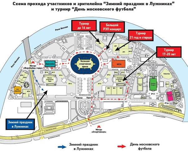 Карта Лужников ...jpg
