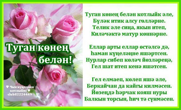 татарские девушки сайт знакомств казань