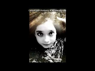 «я» под музыку питбуль [vkhp.net] - лето 2013 ееееее. Picrolla