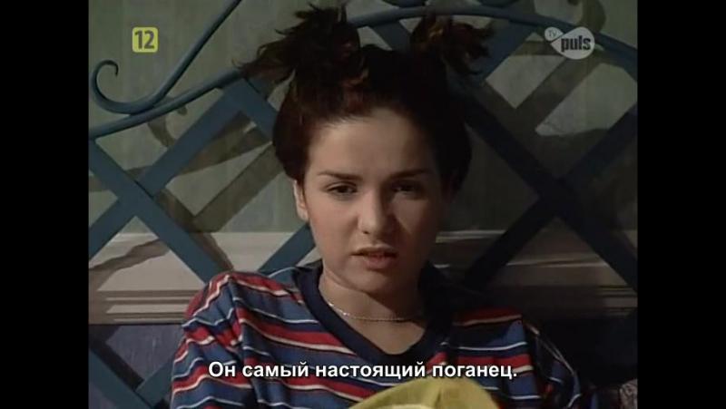 Дикий ангел 8 серия с русскими субтитрами