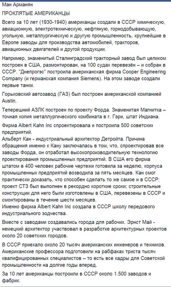 Лихтенштейн готов вернуть Украине 13 млн франков судьи-коррупционера - Цензор.НЕТ 6360