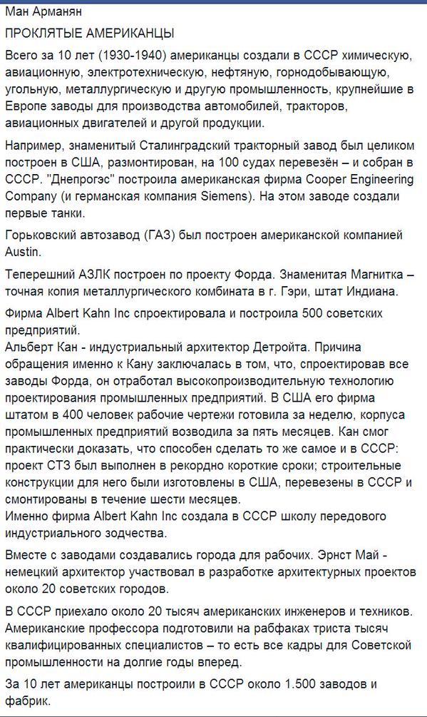 "Боевик ""ДНР"" задержан в Краматорске, - СБУ - Цензор.НЕТ 5174"
