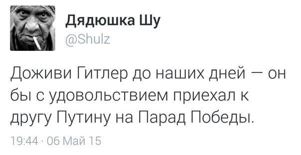 Украинские военные ошибочно предупредительно обстреляли миссию ОБСЕ - Цензор.НЕТ 6159