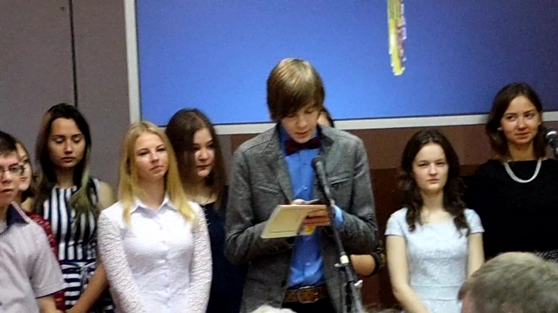 ИСПиП им. Рауля Валленберга 01.09.2015