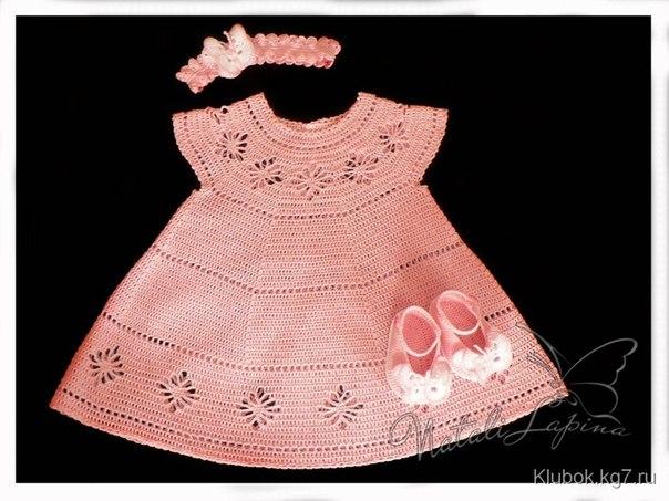 en crochet Gabriela: Vestido de bebé ideal para un bautismo